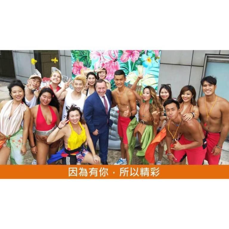 Shangri La Tai Pei TAIWAN Group